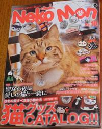 Nekomon10_3